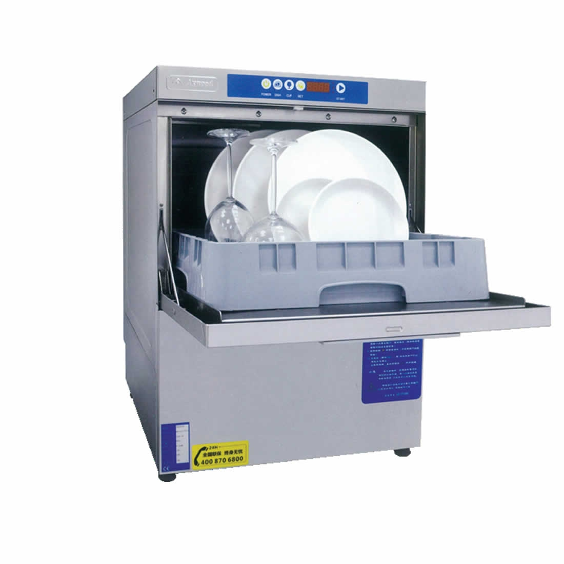 Axwood Underbench Dishwasher with auto drain pump - UCD-500