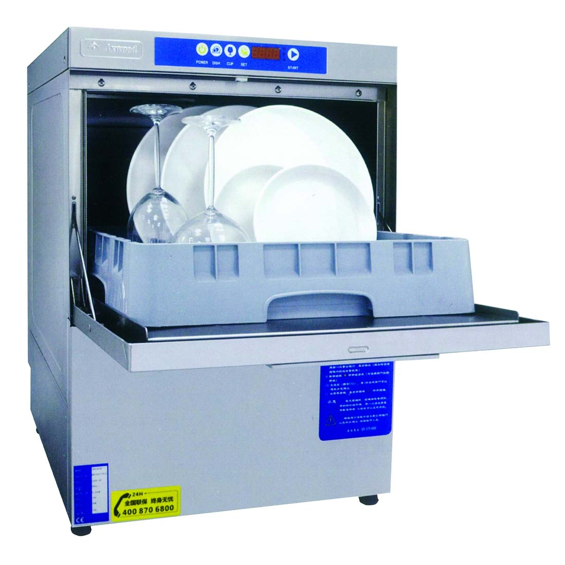 Under bench Glass/Dish Washer - UCD-500D