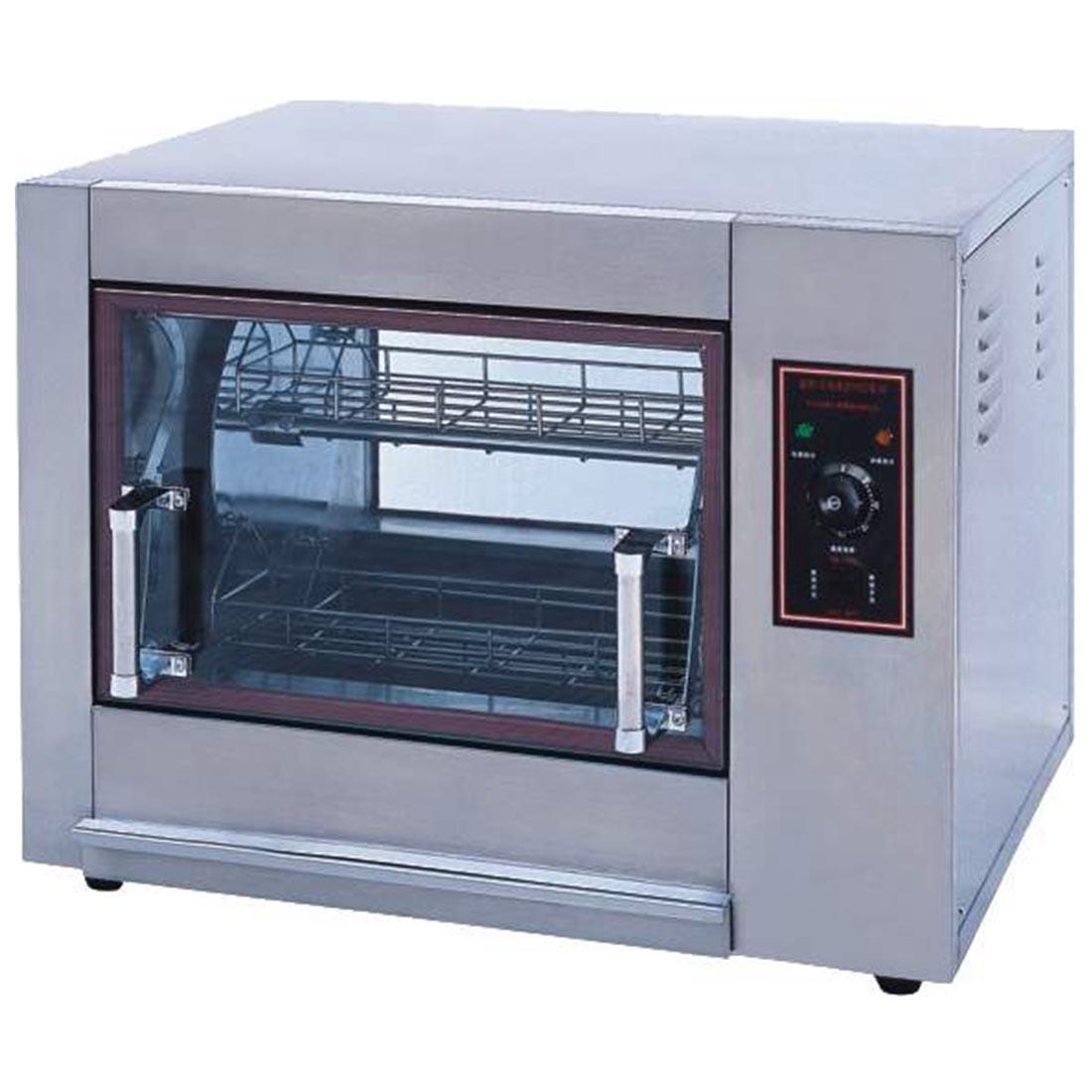 YXD-266E Compact Basket Rotisserie